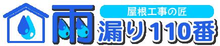 堀江瓦工業(東京都板橋区)